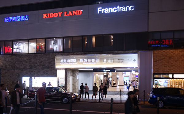 梅田駅前にあるグランモア店舗